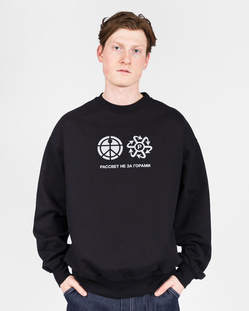Paccbet Paccbet Reflective Logo Sweatshirt Black