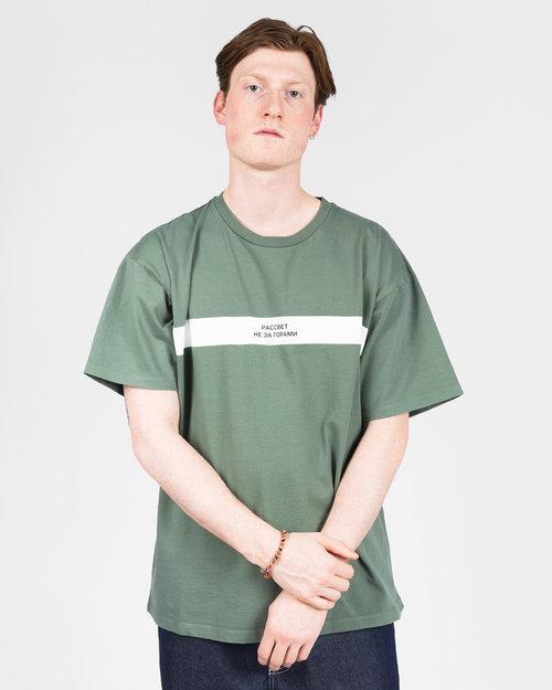 Paccbet Paccbet Print Stripe T-shirt Teal