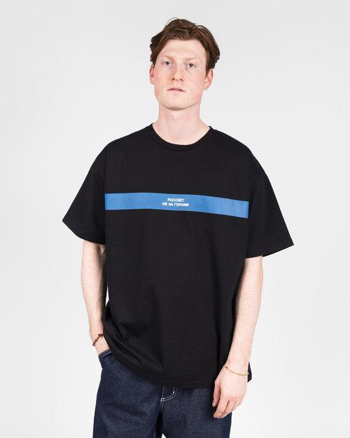 Paccbet Paccbet Print Stripe T-shirt Black