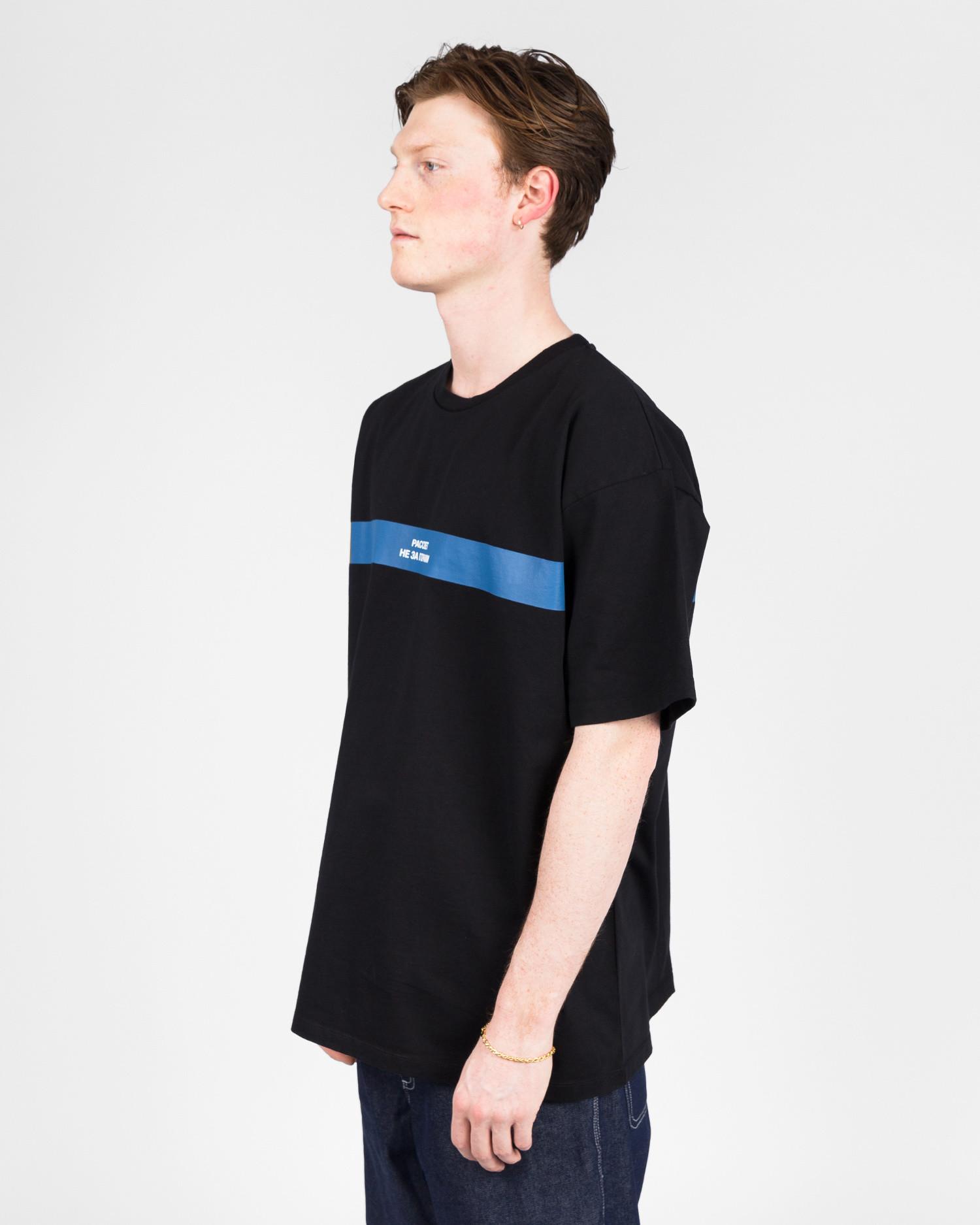 Paccbet Print Stripe T-shirt Black