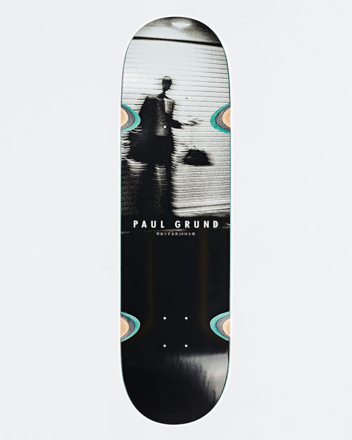 Polar Polar Deck Paul Grund Man In The Rain 8.375 inch