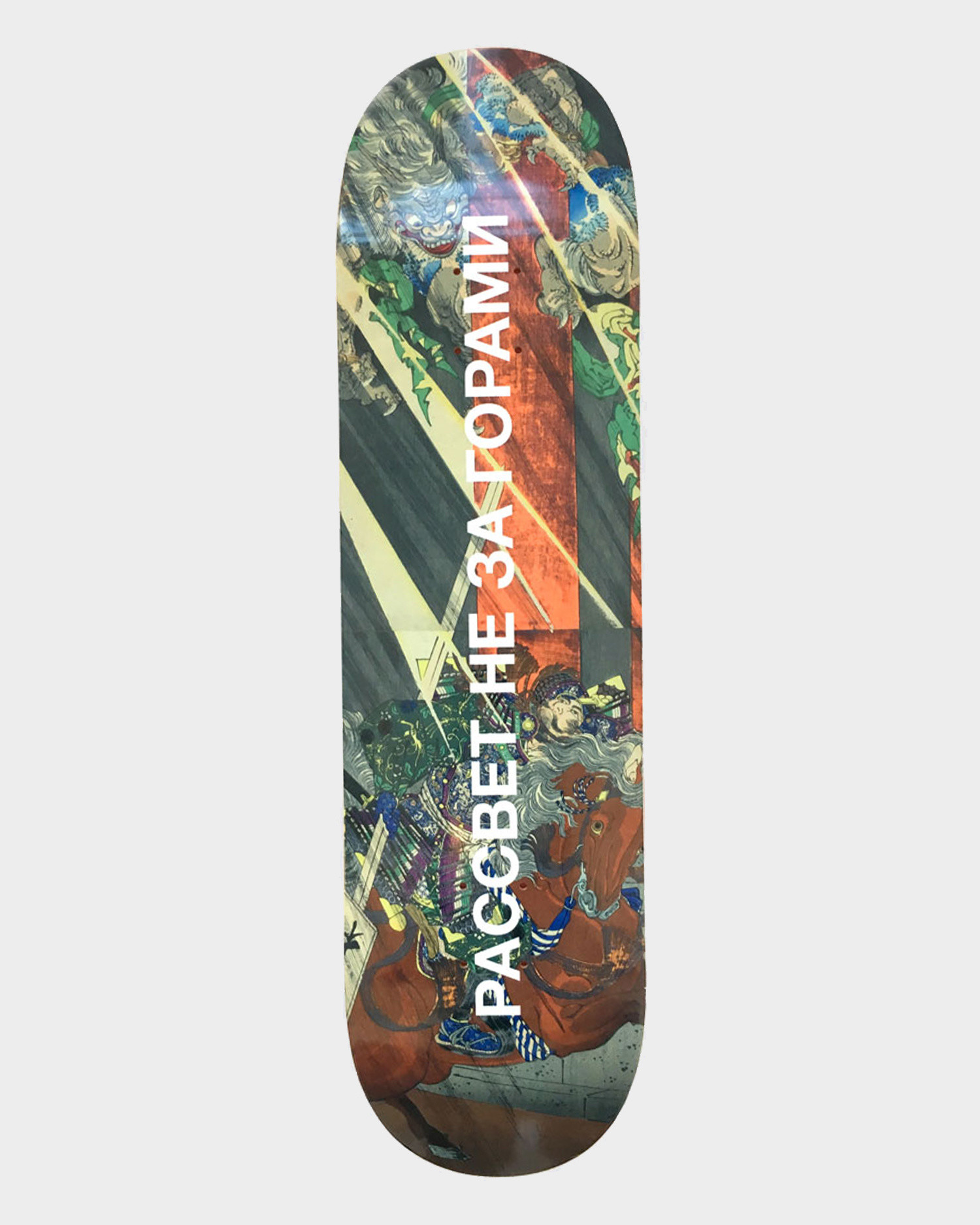 Paccbet Deck Print 1 Allover