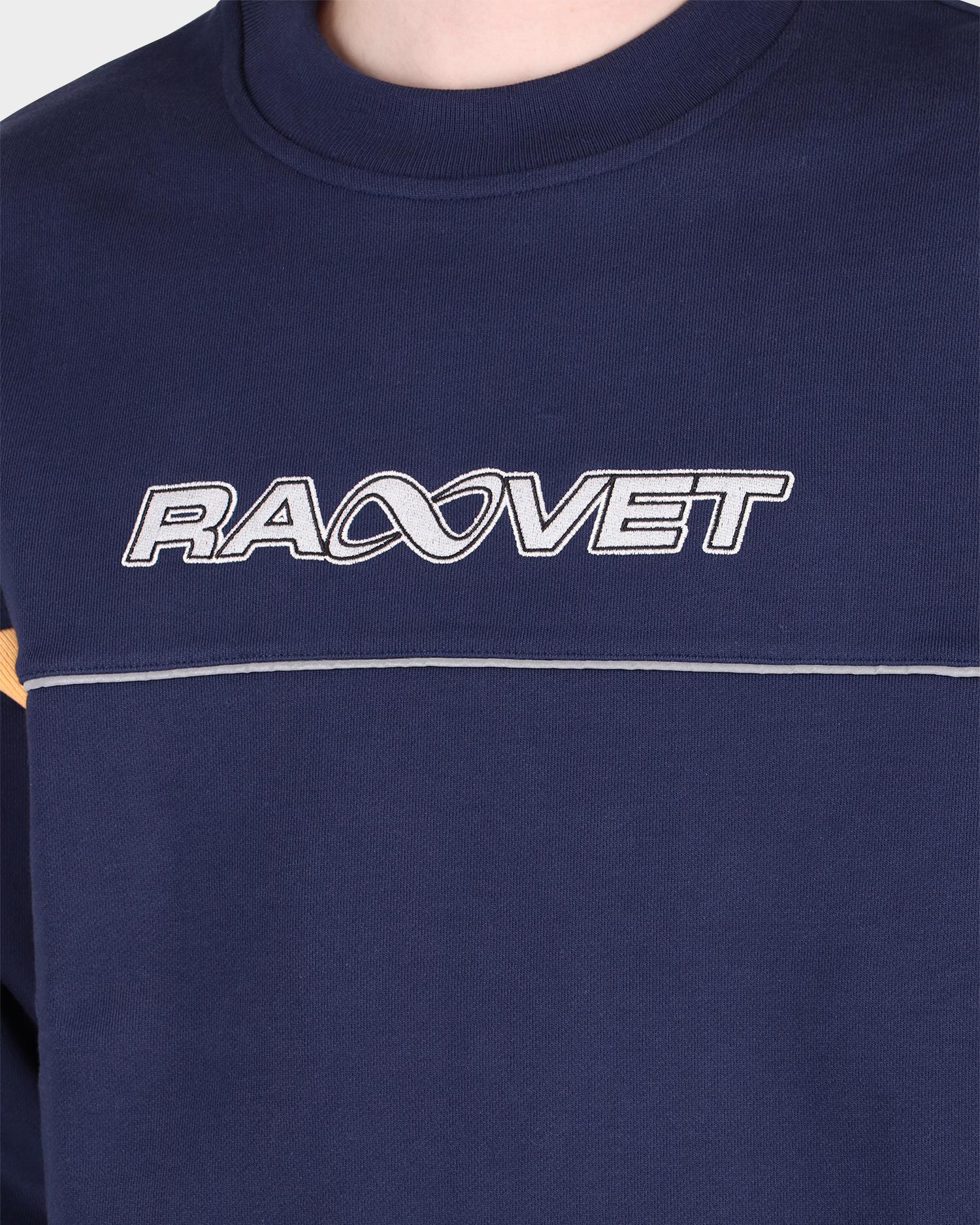 Paccbet Men's Embroidered Sweatshirt Navy
