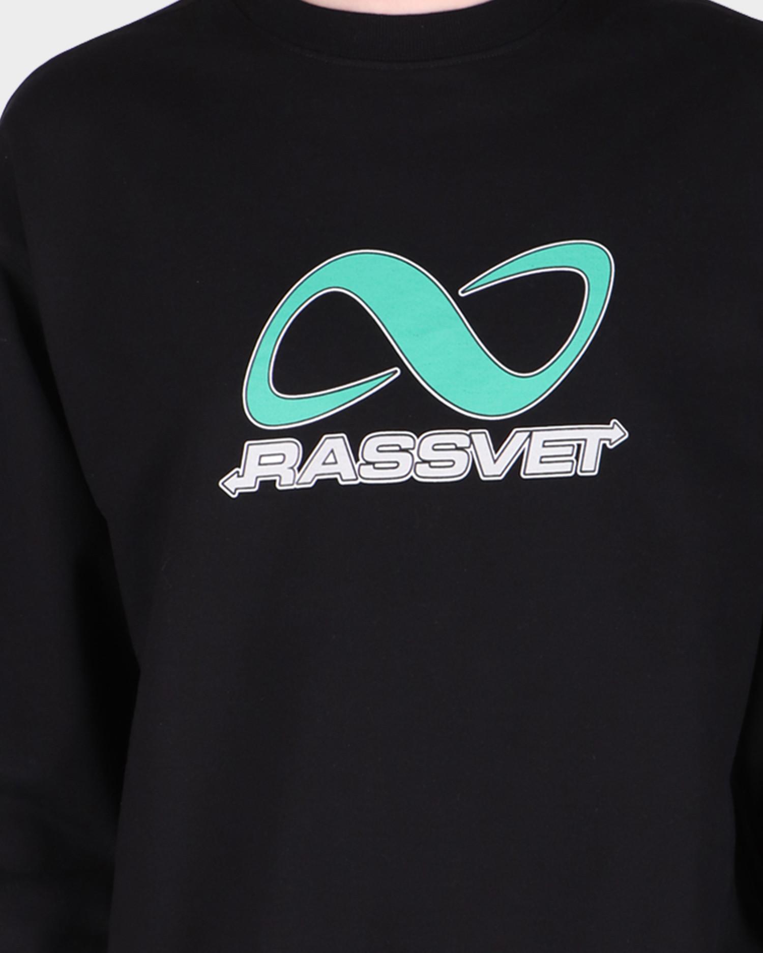 Paccbet Men's Printed Sweatshirt Black