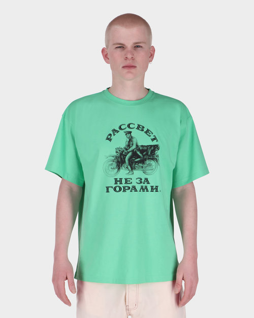 Paccbet Paccbet Men's Printed T-Shirt Mint Green