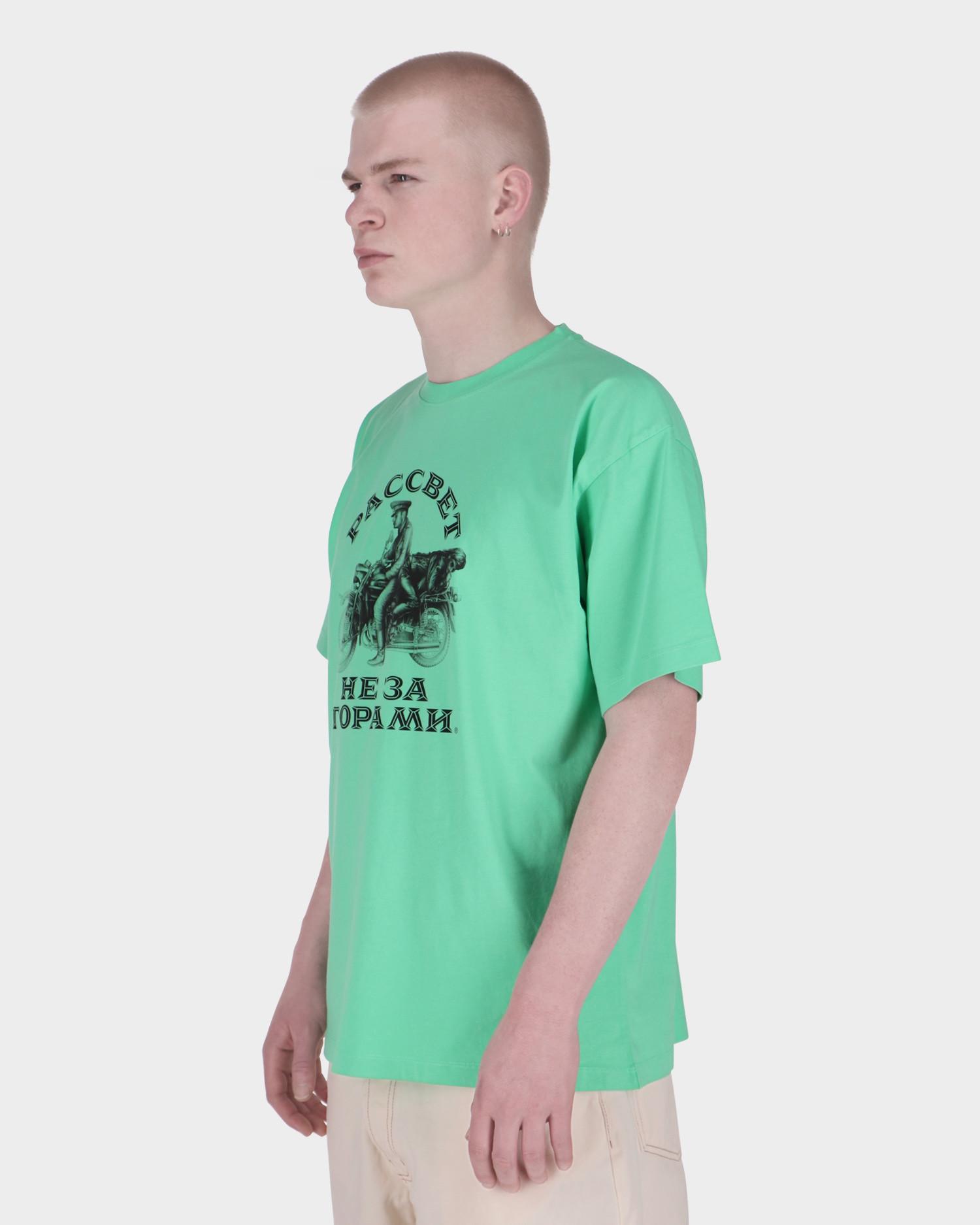 Paccbet Men's Printed T-Shirt Mint Green