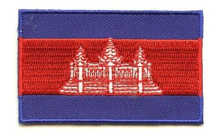 vlag patch Cambodja