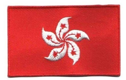 vlag patch Hong Kong