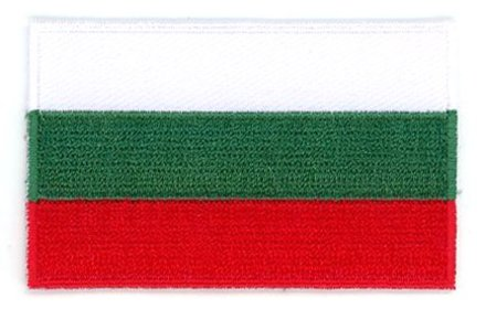 flag patch Bulgaria