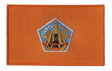 vlag patch Bali