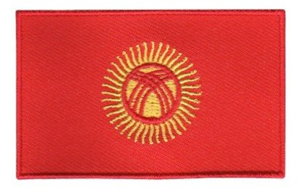 flag patch Kyrgyzstan