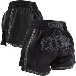 Joya Fight Wear Joya Kickboxing Shorts Faded Black Mesh Kickboxing Shorts