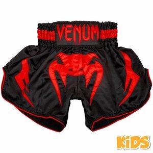 Venum Venum BANGKOK INFERNO Kids Muay Thai Short Black Red