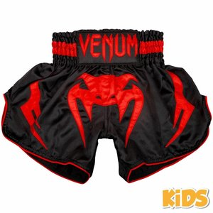 Venum Venum Kids BANGKOK INFERNO Muay Thai Short Zwart Rood
