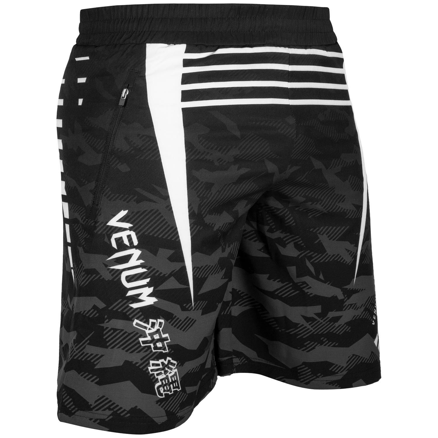 Venum Okinawa 2.0 Training Shorts Black//White