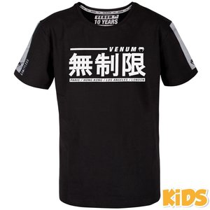 Venum Venum Kinder Limitless T Shirt Schwarz Venum Fightshop Germany