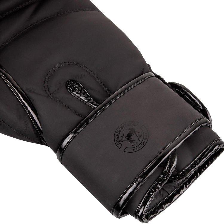Venum Venum Contender Boxing Gloves 2.0 Black on Black