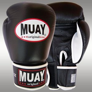 MUAY® MUAY Premium Leather Boxing Gloves Black Silver - Copy