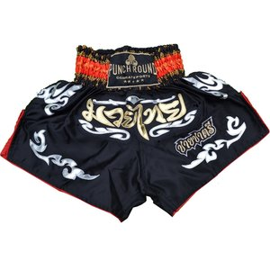 Punch Round™  Punch Round Muay Thai Shorts kickbokshort MT10 Zwart