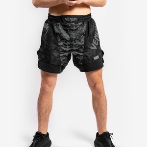Venum Venum Vechtsport Broek Defender Fightshort Dark Camo