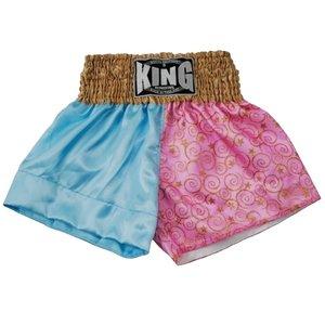King Pro Boxing King KTBS-09 Ladies Kickboxing Shorts