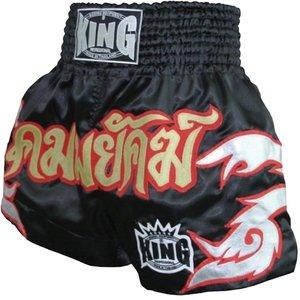 King Pro Boxing King KTBS-14 Kickboks Broekjes Muay Thai Shorts