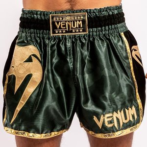 Venum Venum Giant Camo Muay Thai Kickboks Broekje Khaki Goud