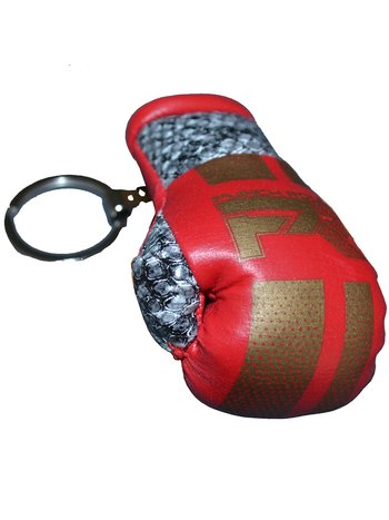 PunchR™  Punch Round Boxing Glove Keyring Snake Red Gold