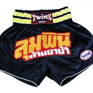 Twins Special Twins Thaiboks Short TTBL 60 Vecht Broekje Kickboks Broekje