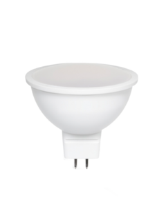 LED Spot GU5.3 - MR16 LED - 4W erstatter 25W 3000K varmt hvidt lys