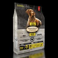 Grain Free Dog Food Chicken