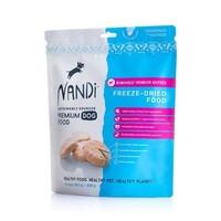 Nandi Freeze Dried Food Bushveld Venison 400 gram