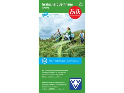 VVV Fietskaart 21. Grafschaft Bentheim, picture 149464196