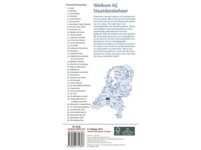 Staatsbosbeheer Wandelkaart 27. De Biesbosch, picture 225827648