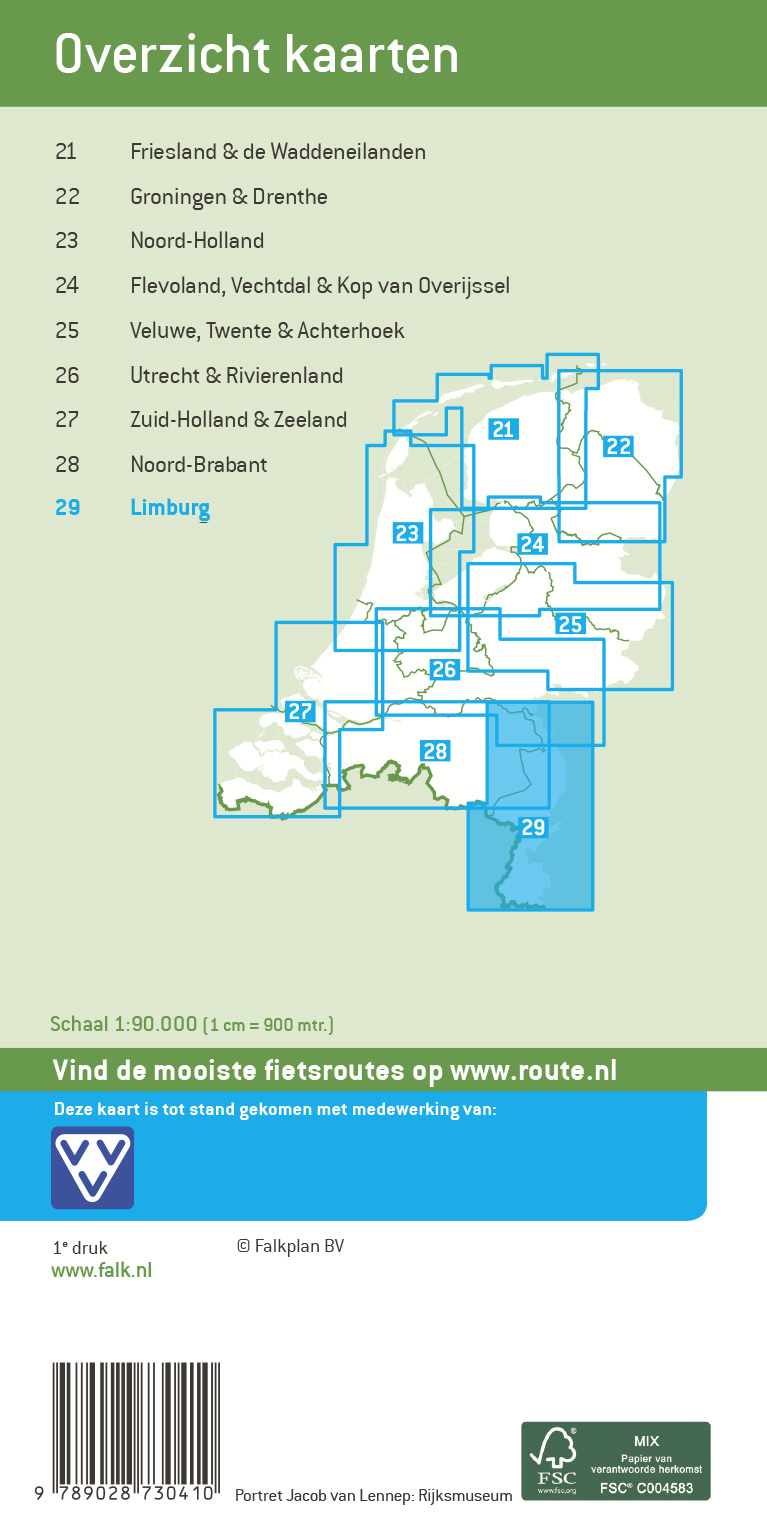 Falk Fietskaart 29. Limburg, picture 268281194