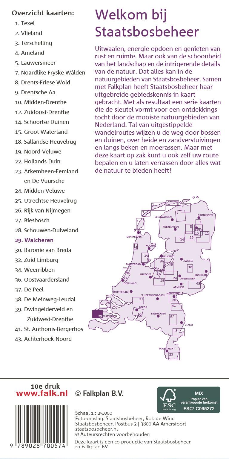Staatsbosbeheer Wandelkaart 29 Walcheren, picture 284452626