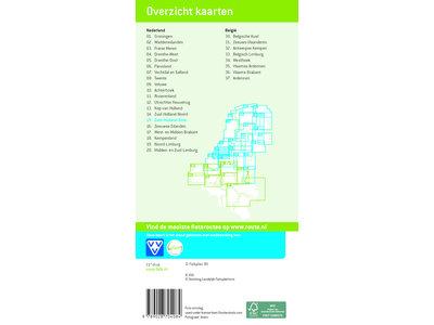 VVV Fietskaart 15. Zuid-Holland-Zuid, picture 366837817