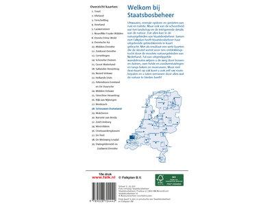 Staatsbosbeheer Wandelkaart 28 Schouwen-Duiveland, picture 374915728