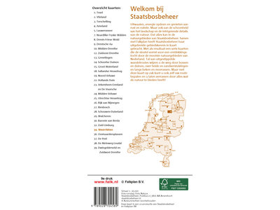 Staatsbosbeheer Wandelkaart 34 De Weerribben, picture 374917812