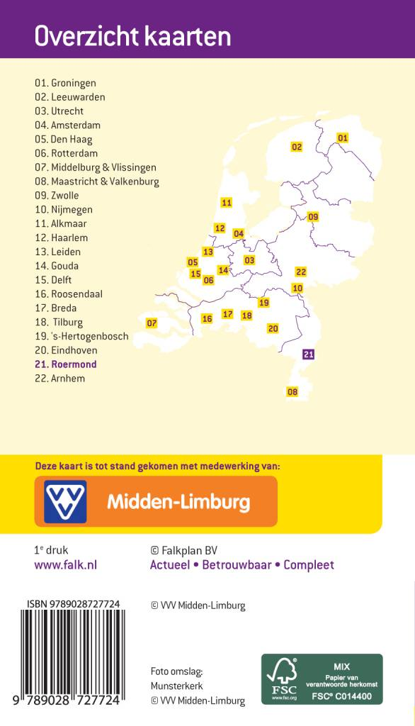 VVV Citymap & More 21. Roermond, picture 85334348