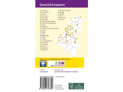 VVV Citymap & more 16. Roosendaal, picture 85334387