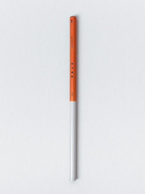 Ola Single Pencil: Everyday Objects Edition1: HB