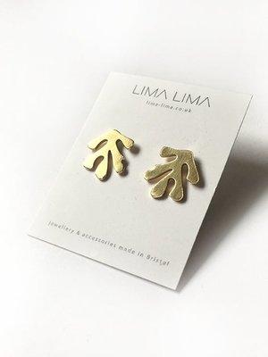 Lima Lima Lima Lima Leaf Studs