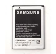Samsung Originele Samsung Galaxy S2 Mini 1300 mAh EB464358VU Batterij
