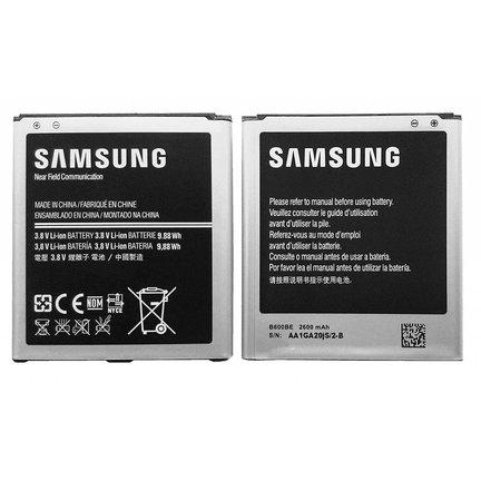 Samsung Galaxy S4 Active accu's/batterijen
