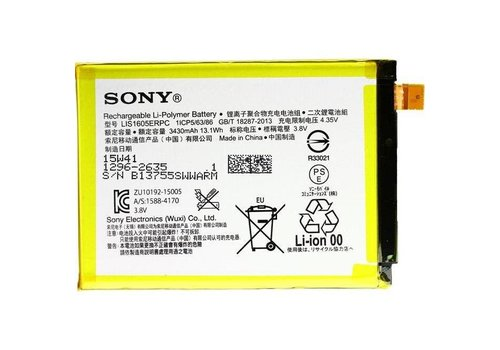 Originele Sony Xperia Z5 Premium Batterij 3400 mAh (LIS1605ERPC)