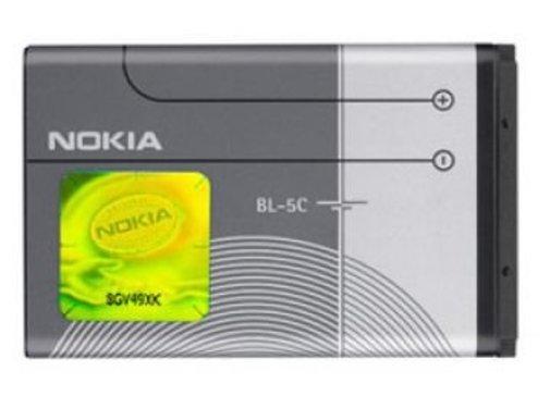 Microsoft Originele Nokia (BL-5C) Batterij 1020 mAh