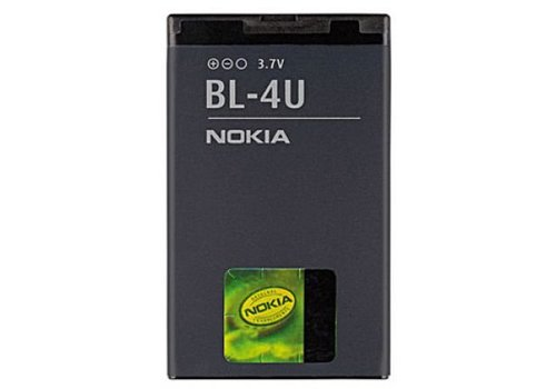 Originele Nokia (BL-4U) Batterij 1000 mAh