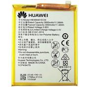 Huawei Originele Huawei P9 Batterij 3000 mAh (HB366481ECW)