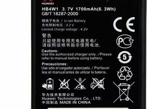 Huawei Originele Huawei G520/Y625 Batterij 1750 mAh (HB4W1H)